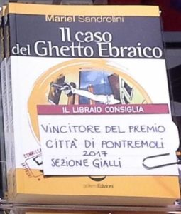 Book Cover: Il caso del Ghetto Ebraico